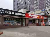 Здания и комплексы,  Москва Речной вокзал, цена 499 745 480 рублей, Фото