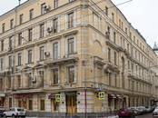 Здания и комплексы,  Москва Парк культуры, цена 110 254 000 рублей, Фото