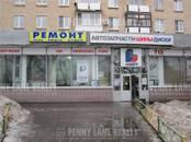 Здания и комплексы,  Москва ВДНХ, цена 520 000 рублей/мес., Фото