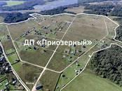 Земля и участки,  Московская область Сергиево-посадский район, цена 334 900 рублей, Фото