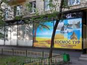 Здания и комплексы,  Москва Багратионовская, цена 88 999 905 рублей, Фото