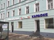 Здания и комплексы,  Москва Савеловская, цена 155 833 200 рублей, Фото