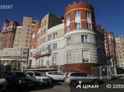 Офисы,  Москва Динамо, цена 180 000 рублей/мес., Фото