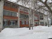 Квартиры,  Новосибирская область Обь, цена 2 900 000 рублей, Фото