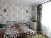 Квартиры,  Новосибирская область Новосибирск, цена 3 699 000 рублей, Фото