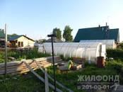Дома, хозяйства,  Новосибирская область Бердск, цена 1 750 000 рублей, Фото