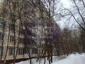 Квартиры,  Москва Коньково, цена 5 800 000 рублей, Фото
