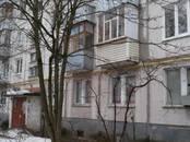 Квартиры,  Московская область Краснознаменск, цена 4 000 000 рублей, Фото