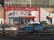 Офисы,  Москва Речной вокзал, цена 500 250 рублей/мес., Фото