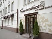 Здания и комплексы,  Москва Кропоткинская, цена 147 505 172 рублей, Фото