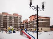 Квартиры,  Московская область Красногорский район, цена 2 999 000 рублей, Фото