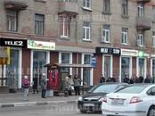 Здания и комплексы,  Москва Октябрьское поле, цена 89 155 942 рублей, Фото