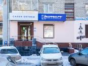 Магазины,  Свердловскаяобласть Екатеринбург, цена 5 850 000 рублей, Фото