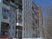 Квартиры,  Новосибирская область Обь, цена 1 599 000 рублей, Фото