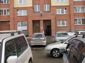 Квартиры,  Новосибирская область Бердск, цена 2 980 000 рублей, Фото