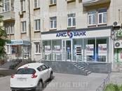 Здания и комплексы,  Москва Полежаевская, цена 350 000 рублей/мес., Фото