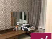 Квартиры,  Московская область Пушкино, цена 3 000 000 рублей, Фото
