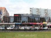 Здания и комплексы,  Москва Крылатское, цена 1 599 807 555 рублей, Фото