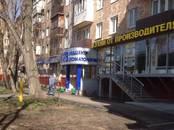Другое... Разное, цена 25 450 000 рублей, Фото