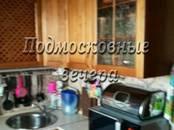 Квартиры,  Московская область Ногинск, цена 2 450 000 рублей, Фото