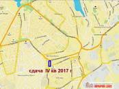 Квартиры Крым, цена 2 278 900 рублей, Фото