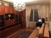 Квартиры,  Москва Люблино, цена 40 000 рублей/мес., Фото