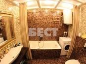 Квартиры,  Москва Кузнецкий мост, цена 60 000 000 рублей, Фото