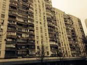 Квартиры,  Москва Новые черемушки, цена 15 149 000 рублей, Фото