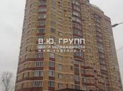 Квартиры,  Московская область Подольск, цена 5 299 000 рублей, Фото