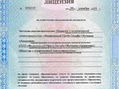 Курсы, образование,  Репетиторство Предметы средней школы, цена 50 рублей, Фото