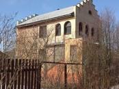 Дома, хозяйства,  Московская область Истринский район, цена 3 500 000 рублей, Фото
