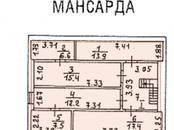 Офисы,  Москва Савеловская, цена 221 375 рублей/мес., Фото