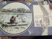 Охота, рыбалка,  Оружие Охотничье, цена 7 500 рублей, Фото