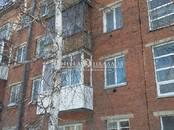 Квартиры,  Новосибирская область Новосибирск, цена 2 400 000 рублей, Фото