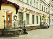 Здания и комплексы,  Москва Другое, цена 176 473 338 рублей, Фото
