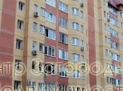 Квартиры,  Московская область Долгопрудный, цена 21 000 000 рублей, Фото