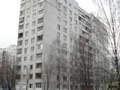 Квартиры,  Москва Алтуфьево, цена 9 350 000 рублей, Фото
