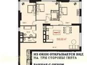 Квартиры,  Москва ВДНХ, цена 29 000 000 рублей, Фото