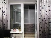 Квартиры,  Москва Планерная, цена 10 000 000 рублей, Фото