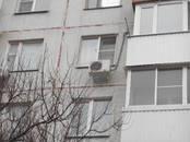 Квартиры,  Ростовскаяобласть Ростов-на-Дону, цена 1 530 000 рублей, Фото