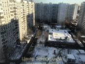 Квартиры,  Москва Крылатское, цена 13 900 000 рублей, Фото