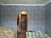 Квартиры,  Красноярский край Красноярск, цена 800 000 рублей, Фото