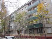 Квартиры,  Москва Краснопресненская, цена 8 000 000 рублей, Фото