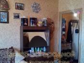 Квартиры,  Московская область Люберцы, цена 4 250 000 рублей, Фото