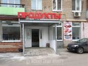 Здания и комплексы,  Москва Алтуфьево, цена 57 999 760 рублей, Фото