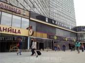 Здания и комплексы,  Москва Арбатская, Фото