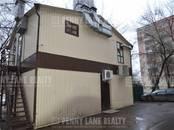Здания и комплексы,  Москва ВДНХ, цена 39 999 948 рублей, Фото