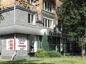 Здания и комплексы,  Москва Воробьевы горы, цена 174 759 608 рублей, Фото