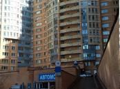 Квартиры,  Москва Беляево, цена 100 000 рублей/мес., Фото