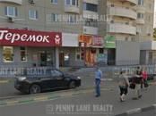 Здания и комплексы,  Москва Кузьминки, цена 65 000 013 рублей, Фото